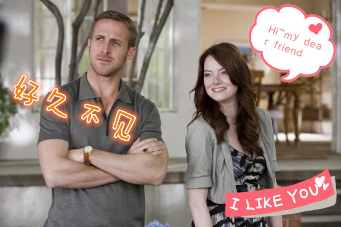 emma-stone-ryan-gosling-crazy-stupid-love-901x600_副本