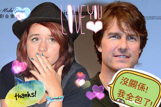 Tom-Cruise-and-Daughter-main_副本